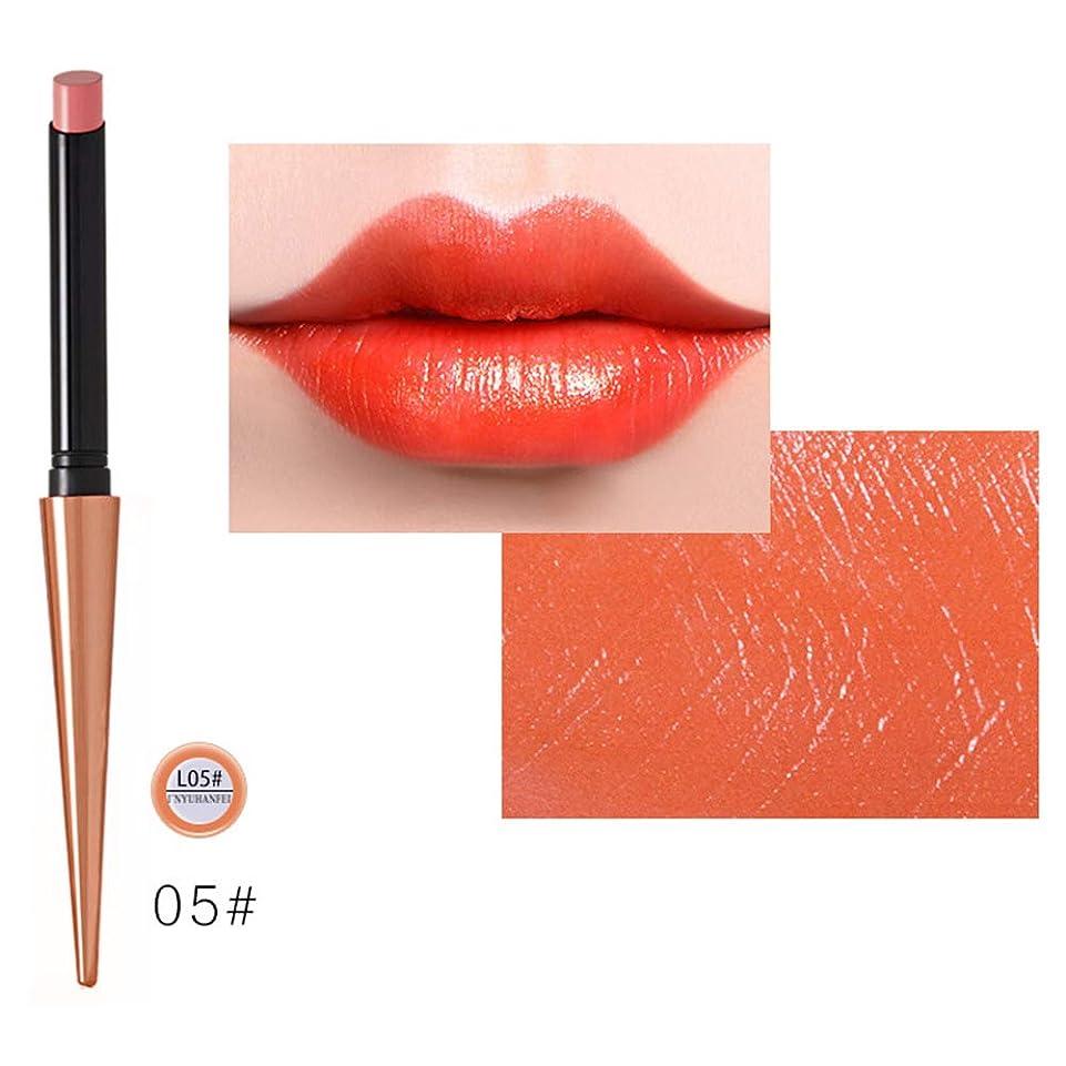 工夫する噛むアルコール口紅 リップマット リップティント リップスティック リップグロス つや消し 防水 長続き 唇の化粧品 化粧品 10色 Cutelove