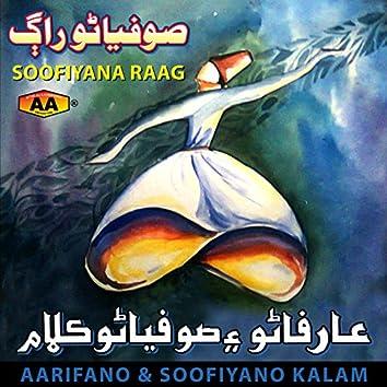 Soofiyana Raag