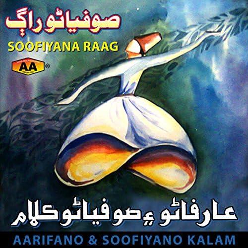 Aarifano & Soofiyano Kalam
