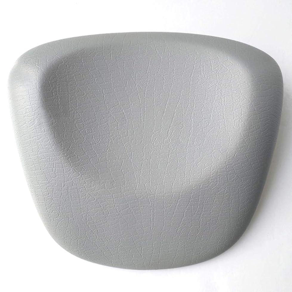 自由くるみパブ大型吸盤、バスタブクッションショルダーとスパバス枕とヘッドサポート、高級バスタブレストは、任意のタブ、バックストレート浴槽に適合します,B