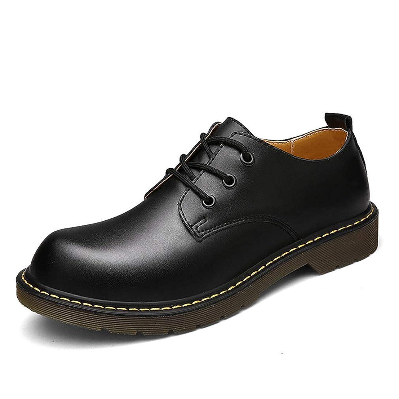 遊びます小売舗装マーチンシューズ メンズ ワークブーツ レースアップ 革靴 ローカット ショットブーツ エンジニアブーツ カジュアルシューズ 大きいサイズ 24.0-29.0cm