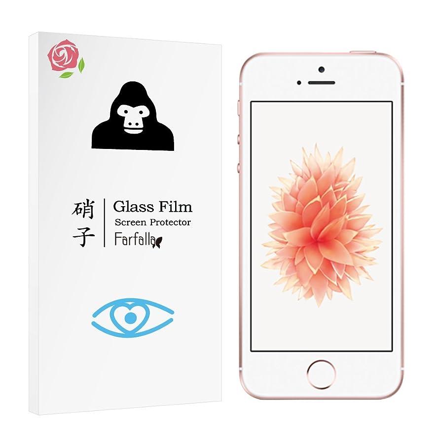 かなりのシャーロックホームズ考案する【ブルーライトカット】iPhone SE / 5s / 5 / 5c ガラスフィルム CORNING GORILLA GLASS 5使用 オイルコーティング Farfalla (0.3mm)