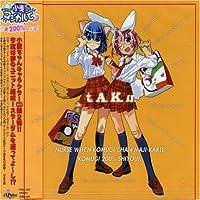 Nurse Witch Komugi - 200% Shiyou! by Japanimation