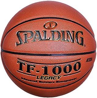 斯伯丁篮球Spalding 比赛系列用球 7号篮球