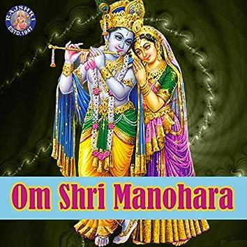 Om Shri Manohara