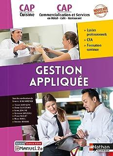 Gestion appliquée - CAP Cuisine & CAP Commercialisation et Services en HCR