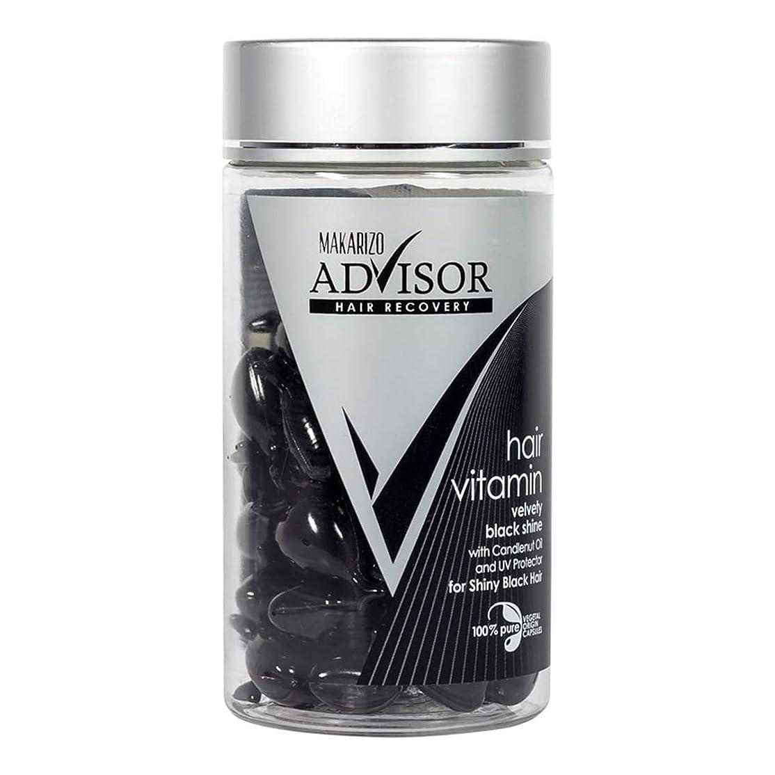 レンドうめきファセットMAKARIZO マカリゾ Advisor アドバイザー Hair Vitamin ヘアビタミン 50粒入ボトル Velvety Black Shine ブラック [海外直送品]