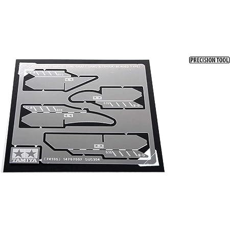 タミヤ クラフトツールシリーズ No.105 精密ノコギリ III カット用 プラモデル用工具 74105