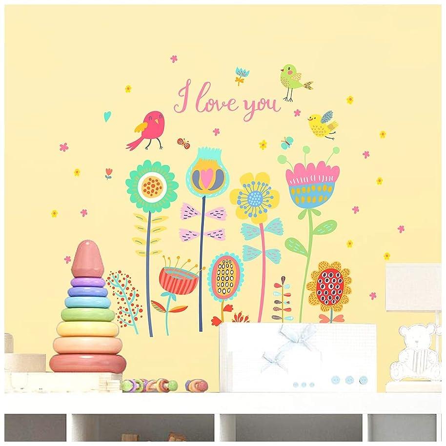 洞察力素晴らしきモデレータHaokHome W-10703 花 ウォール ステッカー 花 可愛い 北欧 ステッカー 花 防水 子供 部屋 居間 壁飾り ステッカー
