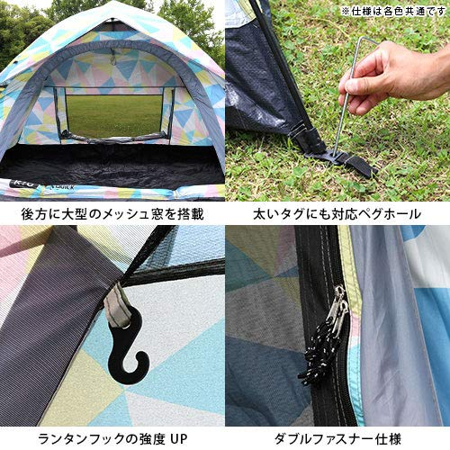 クイックキャンプ『ワンタッチテント3人用(QC-OT210)』