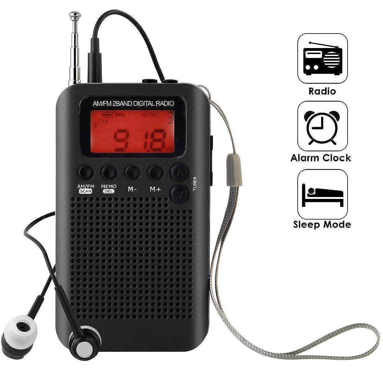 ベーシックタバコ今までACHICOO ステレオラジオ AM FM 2バンドラジオ ラジオ 目覚まし時計&スリープタイマー付き デジタルチューニング 3.5mmヘッドフォンジャック 付きウォーキングジョギングキャンプ用 ポータブル 黒
