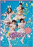 ポリス×戦士 ラブパトリーナ! DVD BOX vol.3[DVD]