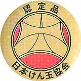 日本けん玉協会認定品 オフィシャルけん玉 STARS 青_02