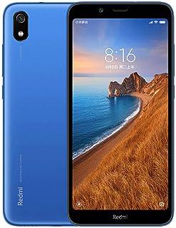 comprar comparacion Xiaomi Redmi 7A Smartphone, 2GB RAM 16GB ROM Dual SIM 5.45 '' Pantalla Completa, Qualcomm Snapdragon SDM439 Octa-Core Proc...
