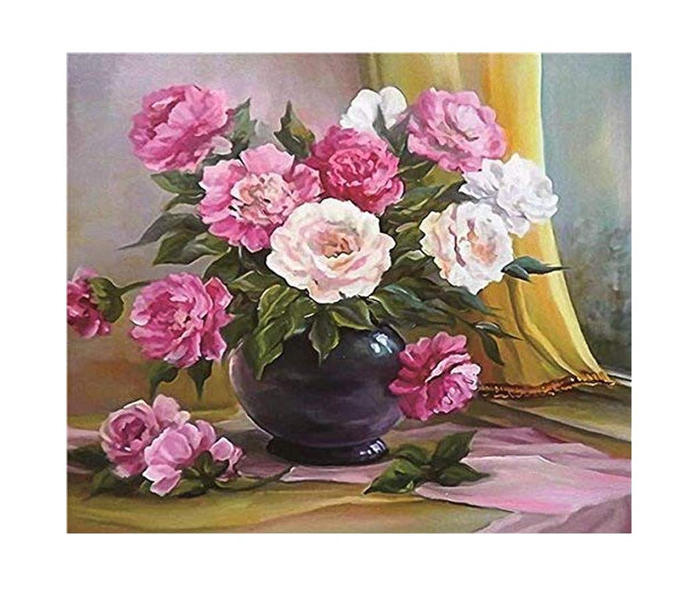 GMMH Diamond Photo 40?x 50?Diamond Painting Embroidery Painting Handmade Craft Mosaic Peonies Flower Basket
