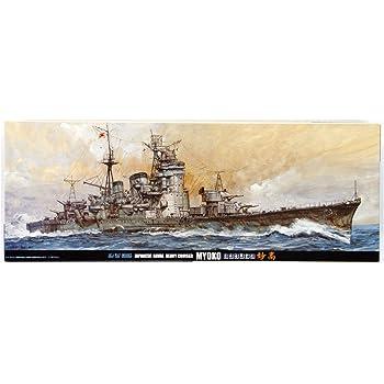 フジミ模型 1/700 特シリーズ No.7 日本海軍重巡洋艦 妙高 プラモデル 特7