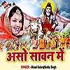 Sawan Mah Pawan Hola