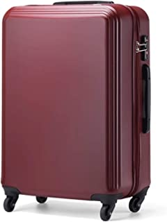 Fashion Aluminum Alloy Frame Business Travel Bag Trolley Carry On Suitcase With Wheels,Red,26
