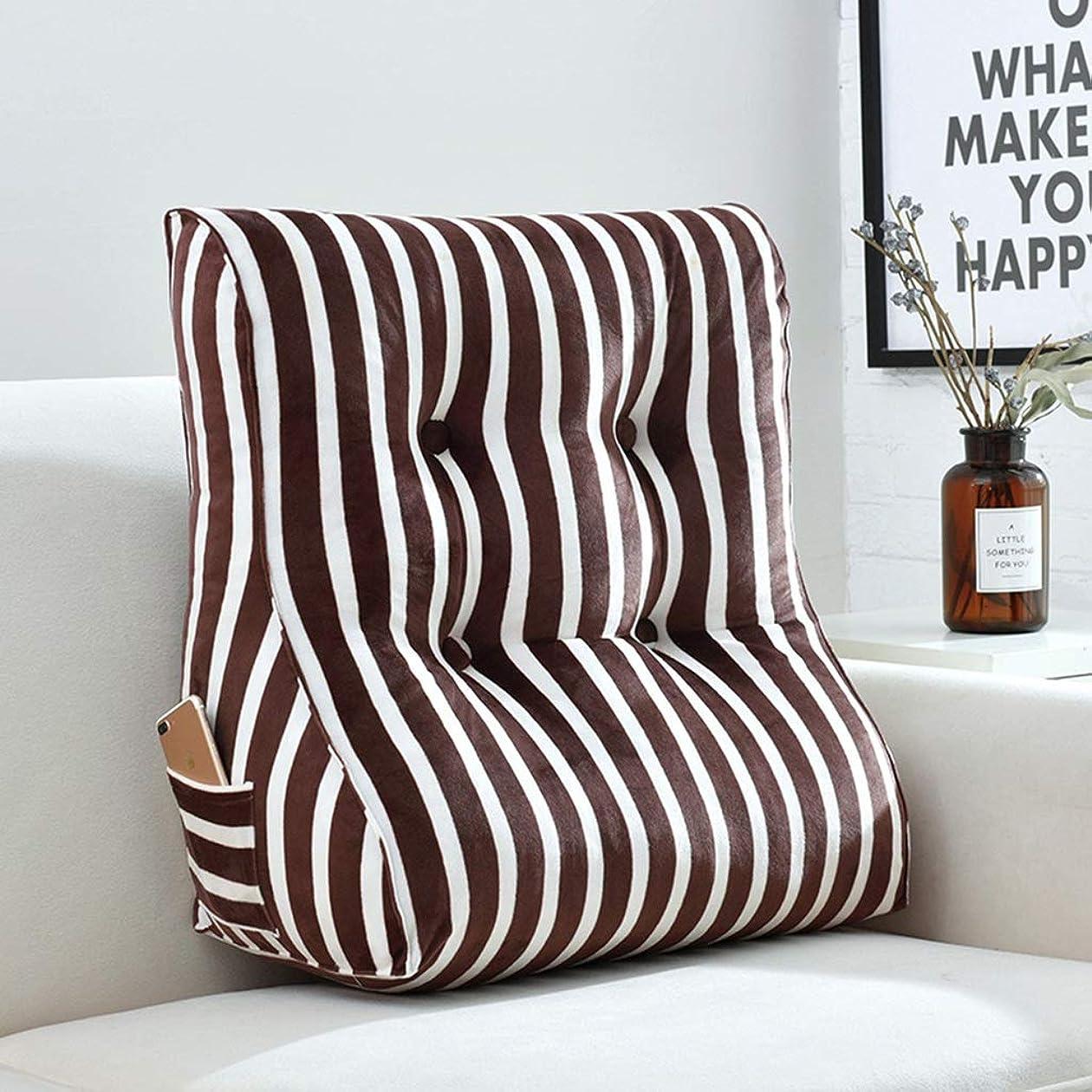 クラストムオードリース中間SXT ファッション枕Bedsidebacksofaクッションウエストピローリムーバー (Color : D, サイズ : 55*60cm)