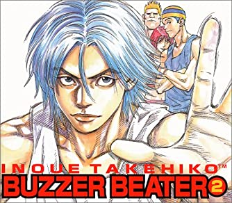 Buzzer beater (2) (ジャンプコミックスデラックス)