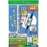 コクヨ カラーレーザー インクジェット タックインデックス KPC-T690B