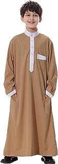 GladThink Boy's Muslim Thobe Long Sleeves Mandarin Neck