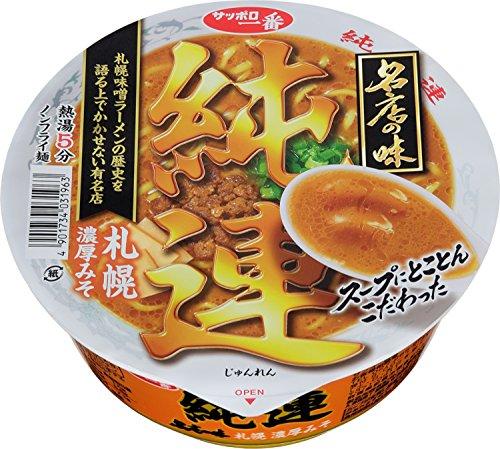 サンヨー食品販売 サッポロ一番 名店の味 純連 札幌濃厚みそ 1コ入