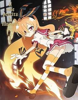 Animation - Genei Wo Kakeru Taiyo (Il Sole Penetra Le Illusioni) 1 +Bonus (DVD+CD) [Japan LTD DVD] ANZB-6351