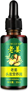 7 Day Ginger Essence Hairs Nutrient Solution Hairdressing Essential Oil Hair Care Oil Repairing Dry and Damaged Hair Nutrition