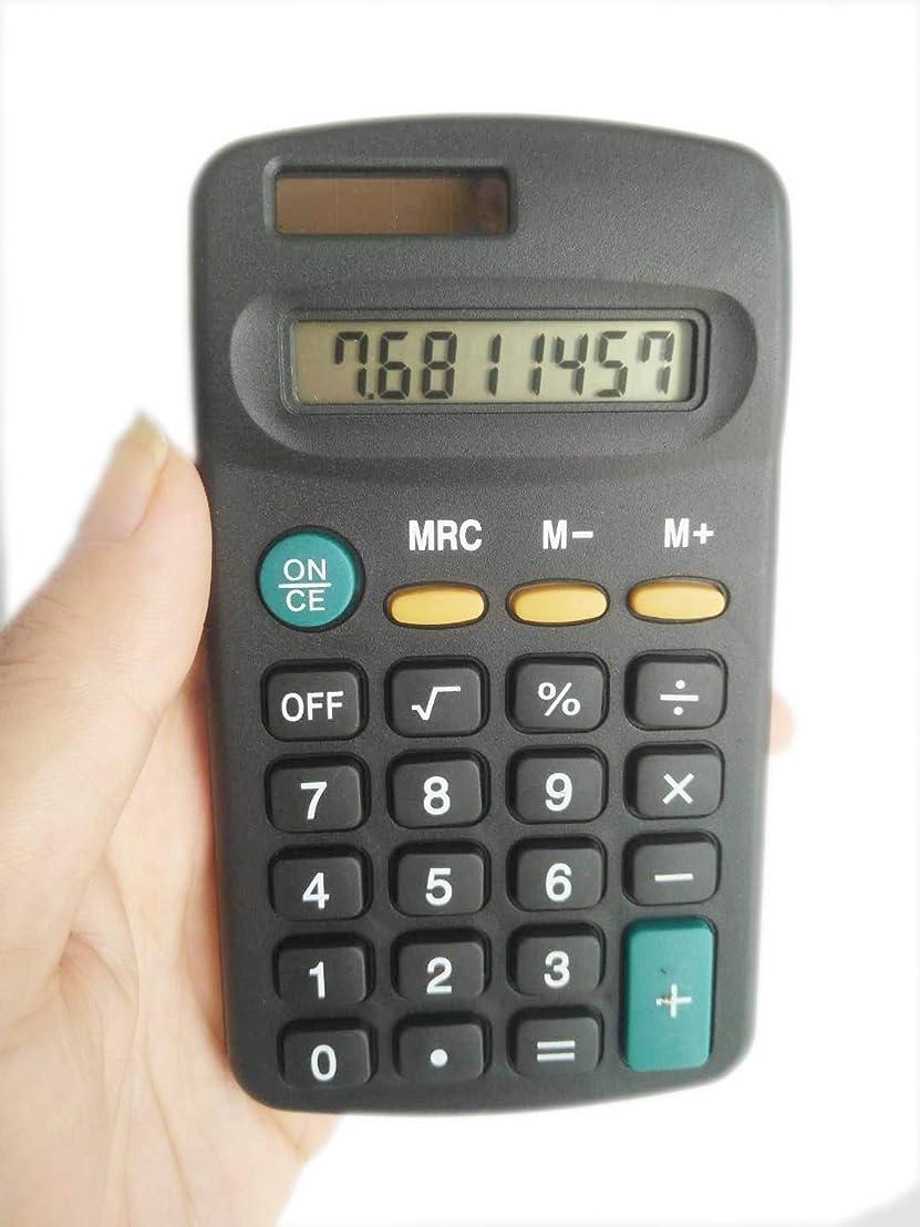 印象派不従順鰐5枚 実務電卓 太陽エネルギー電卓 8桁電卓 スタンダード電卓 電子使用でき 時間?税計算 オフィス用品 ブラック