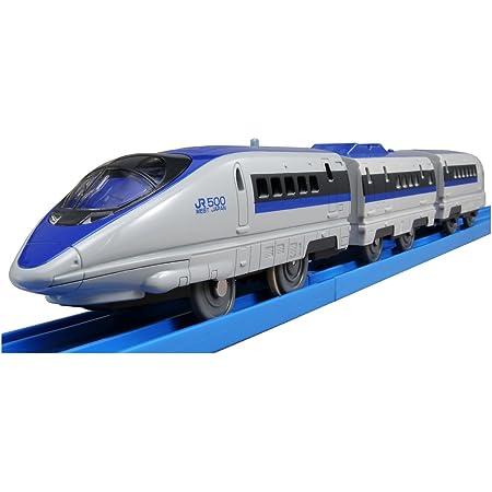 プラレール S-02 ライト付500系新幹線
