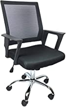 Moving Office Mesh Chair with Steel Base Height : 105 cm Width : 45 cm Depth : 50 cm