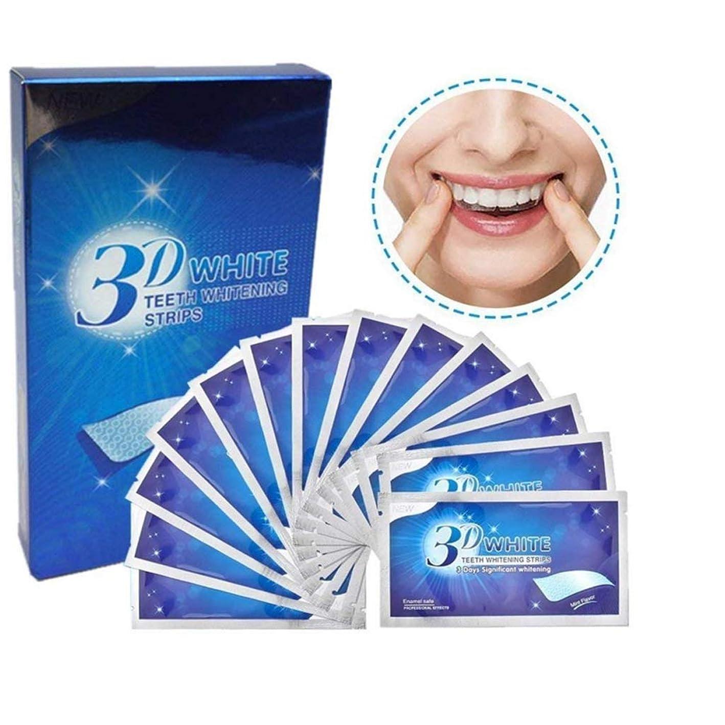 ビーチ苦しみシミュレートするWENER 歯を白くするストリップ、プロフェッショナルな歯を漂白するゲルストリップ有効な歯科用ケアキット歯垢を除去しますー14パック28枚 ドライ ホワイトニング
