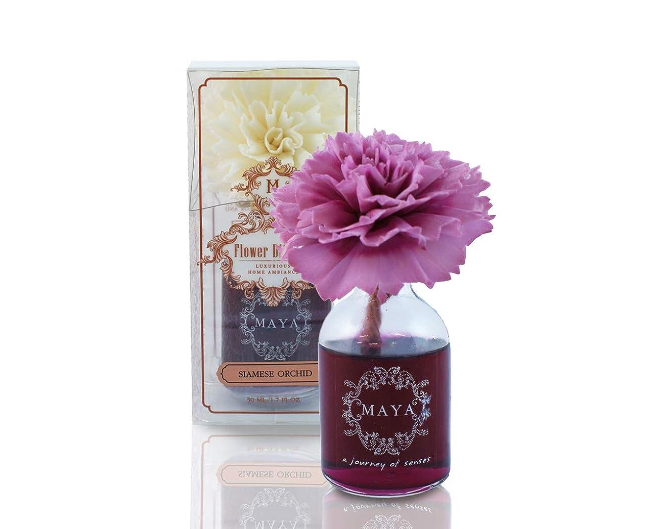 MAYA フラワーディフューザー シアメセオーキッド 50ml [並行輸入品] |Aroma Flower Diffuser - Saimese Orchid 50ml