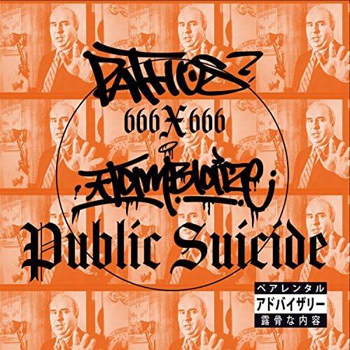 Pathos & Iamblaize