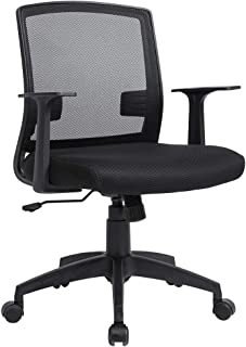 amazon com 25 to 50 home office desk chairs home office rh amazon com