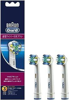ブラウン オーラルB 替えブラシ 歯間ワイパー付ブラシ(3本入) EB25-3-EL【正規品】