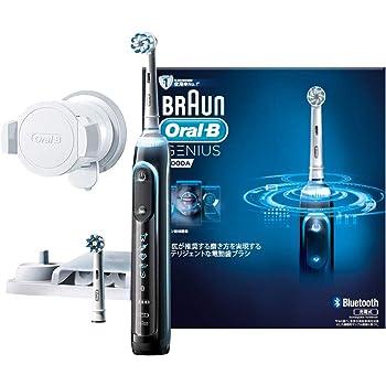 ブラウン オーラルB 電動歯ブラシ ジーニアス9000 ブラック アプリ連動 ポジション検知 (充電トラベルケース無し)D7015256CTBK