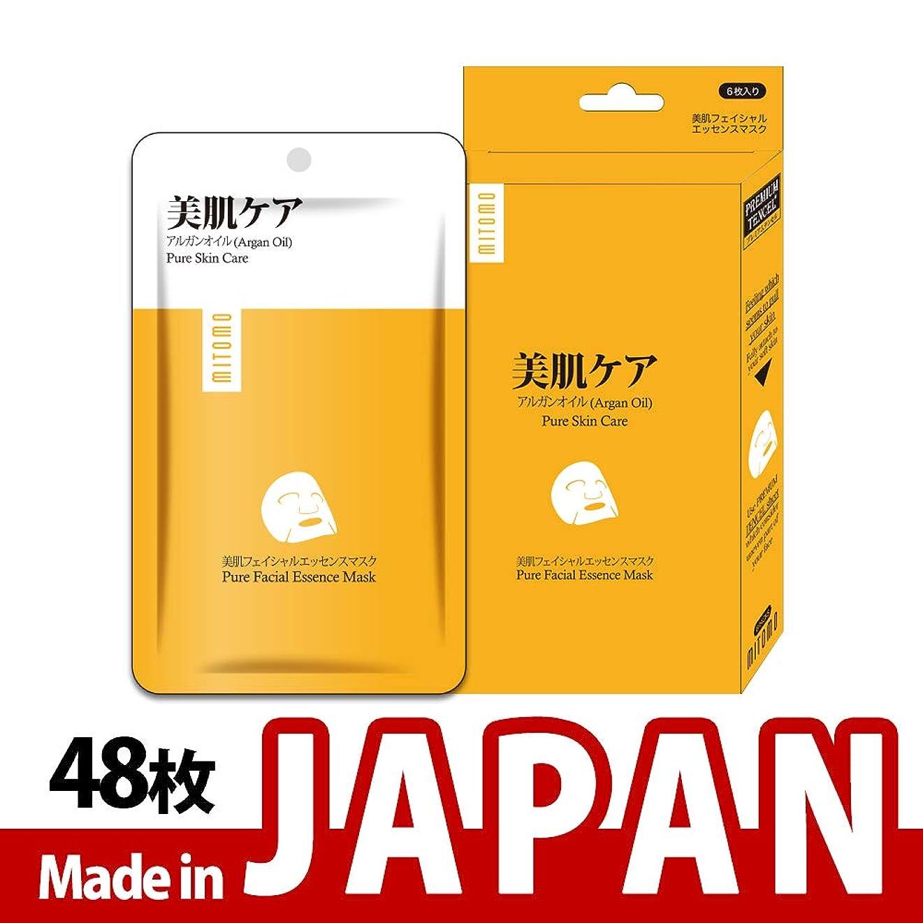 一人で想像する調整【HS002-A-5】MITOMO日本製シートマスク/6枚入り/48枚/美容液/マスクパック/送料無料