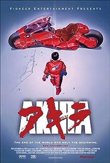 AKIRA 24x36 Poster