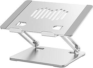 Hiyoo ノートパソコンスタンド PCスタンド タブレットスタンド 無段階高さ調整可能 高さ・角度を自由に調節可能 折りたたみ式 収納可能 持ち運び便利 滑り止め アルミ合金製 放熱性 10-17.3インチに対応 ノートPC/タブレットなどに...