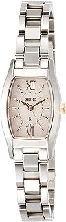 [セイコーウォッチ] 腕時計 ルキア トノーソーラー SSVR131 レディース シルバー