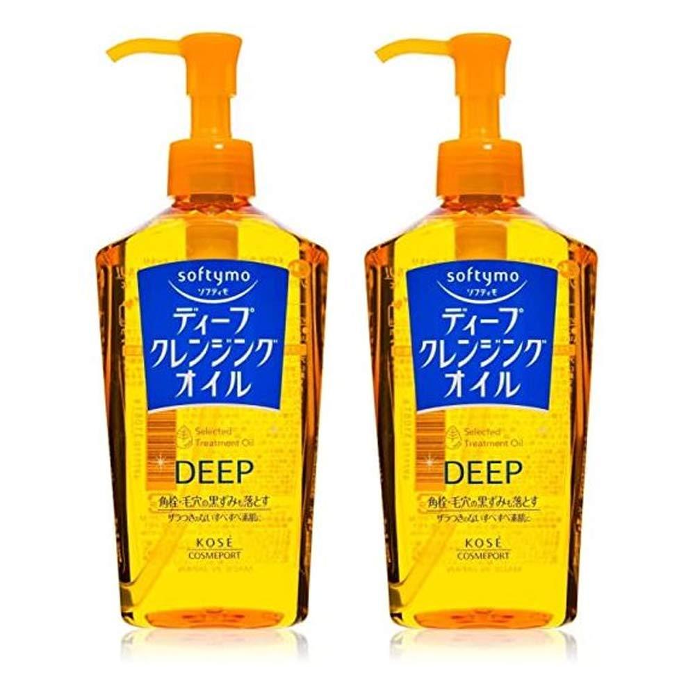 Bundle Set- Kose Deep Makeup Remover Oil Award Trust Bottle set 2 Cleansing