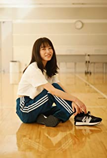 AKB48 横山由依卒業メモリアルブック(仮) (FLASH増刊)