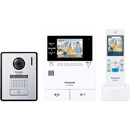 パナソニック ワイヤレスモニター付きテレビドアホン VL-SWE310KF 宅配ボックス (コンボライト) 連携 モニター親機 (約3.5型カラー液晶)・ワイヤレスモニター子機 (約2.4型カラー液晶)・カメラ玄関子機 (高角レンズ・LEDライト搭載)