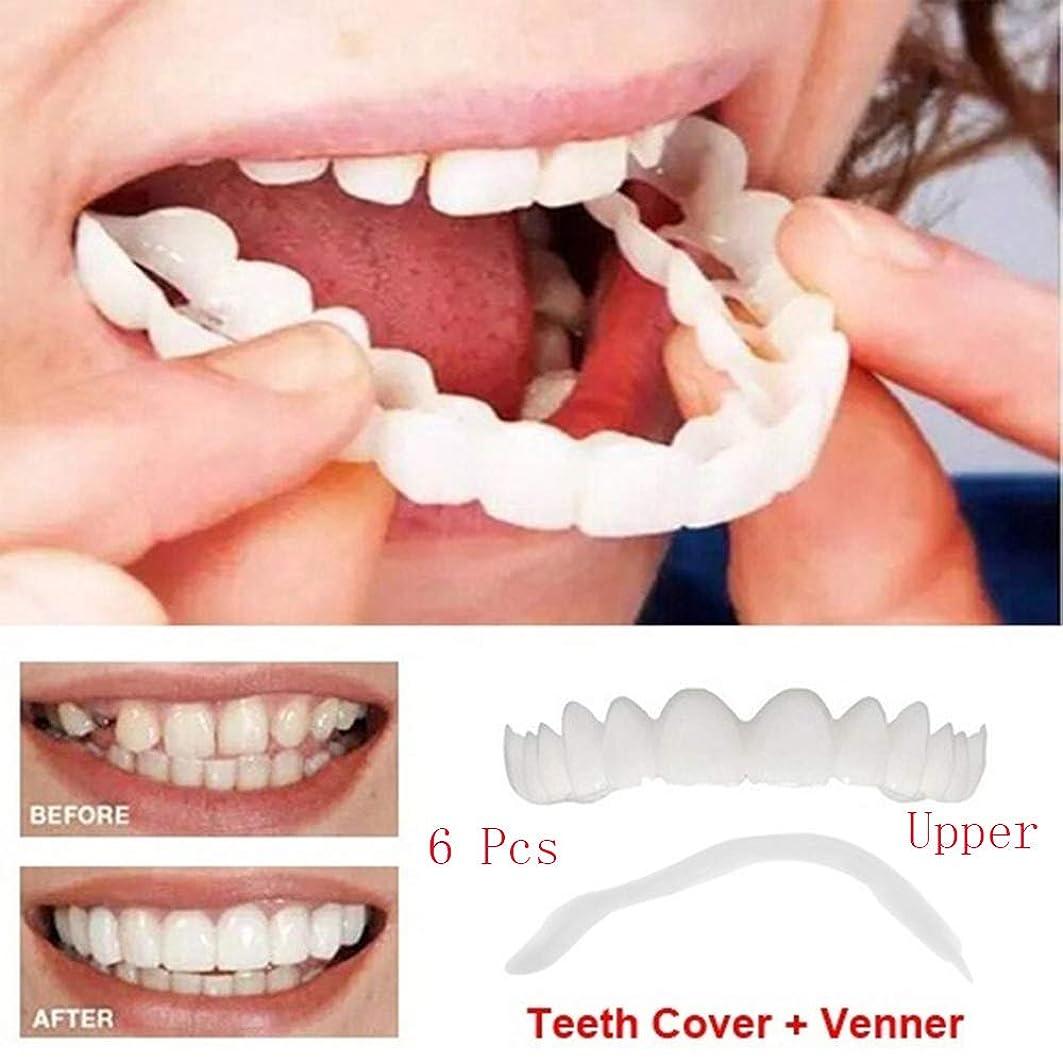 カブ解放する信仰6ピースホット新しいシミュレーション美白上歯一時的な笑顔快適に適した歯セット化粧張りベニア義歯プラスチック収納ボックス