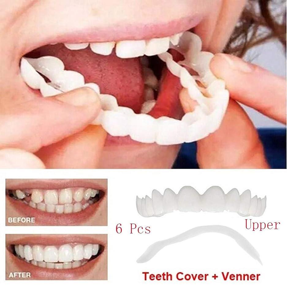 フォアマン樫の木切り下げ6ピースホット新しいシミュレーション美白上歯一時的な笑顔快適に適した歯セット化粧張りベニア義歯プラスチック収納ボックス