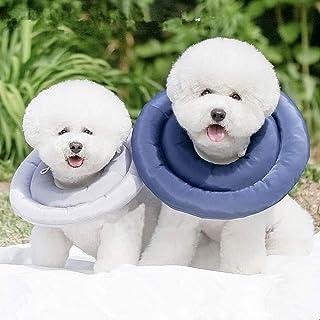 狗,猫,宠物防水充气项圈,套装,防水项圈,可调节的防舔项圈,头巾 (L)