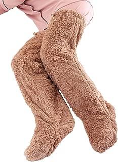 極暖 足が出せるロングカバー ストッパー付き ブラウン・Mサイズ
