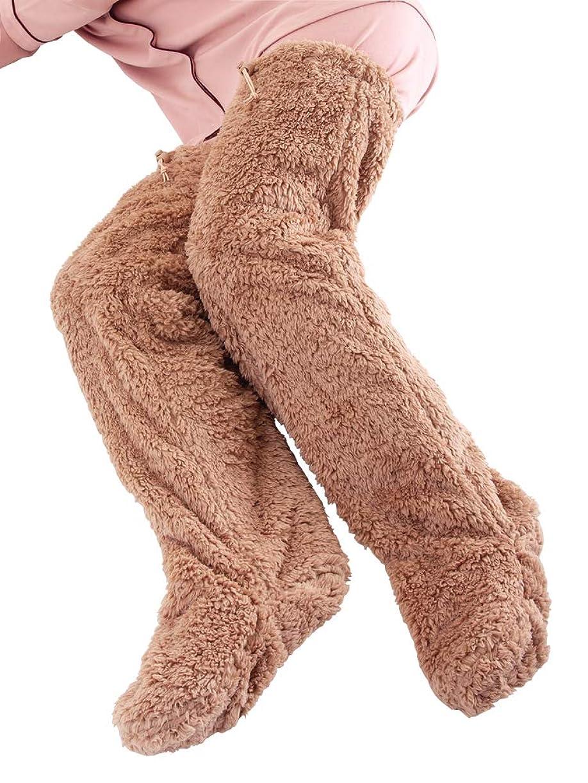 くしゃくしゃ旅行者不調和極暖 足が出せるロングカバー ストッパー付き ブラウン?Mサイズ